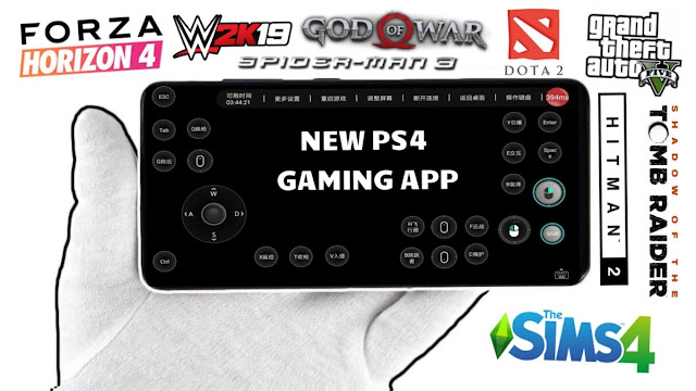 REMOTE PS4 EMULATOR FOR ANDROID