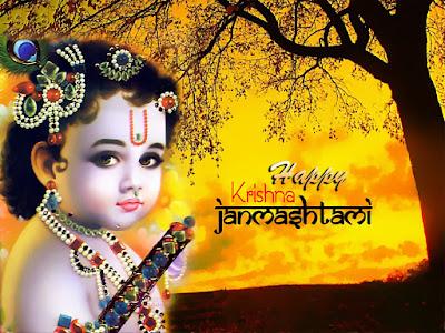 Happy Janmashtami Quote