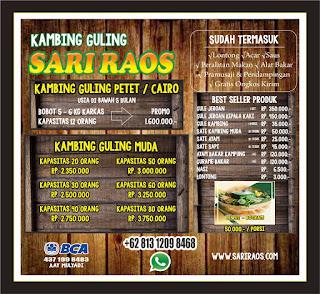 Paket Kambing Guling Ciwidey 2021 - Sari Raos, kambing guling ciwidey, kambing guling, paket kambing guling 2021,