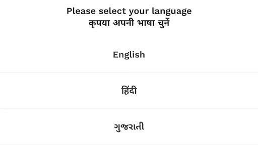 Setu App Full Details In Hindi - What Is Arogya Setu App In Hindi - Arogya Setu App Kya Hai - Arogya Setu App Kaise Istemal Karen