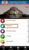 online passbook check live update | All bank online passbook check