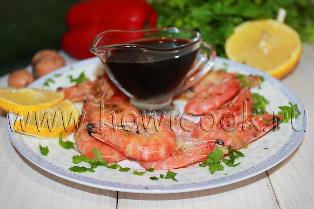 рецепт креветок со сливочным маслом и чесноком