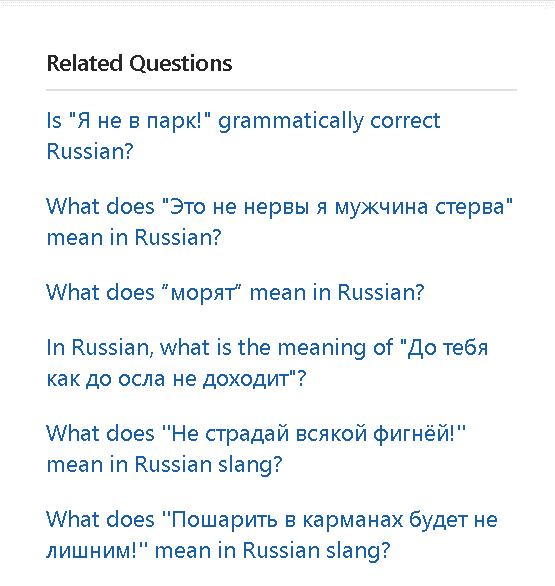 quora-voprosy-na-russkom-yazyke