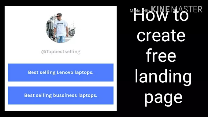 How to create free landing page from mobile phone. in hindi.landing page मोबाइल से कैसे बनाये।