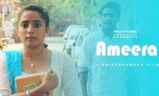 AMEERA by Shivashankar | TAMIL ROMANTIC SHORT FILM