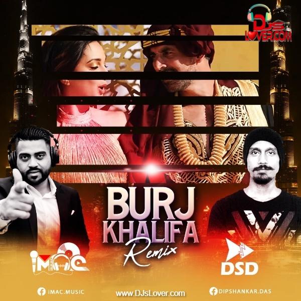 Burj Khalifa Remix DJ iMac x DSD