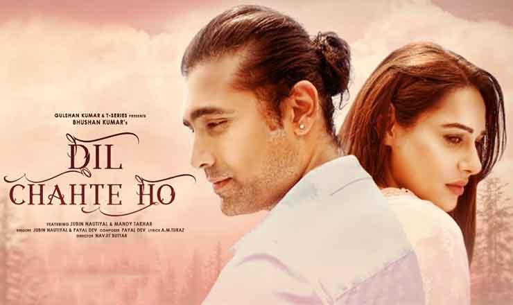 Dil Chahte Ho Lyrics in Hindi