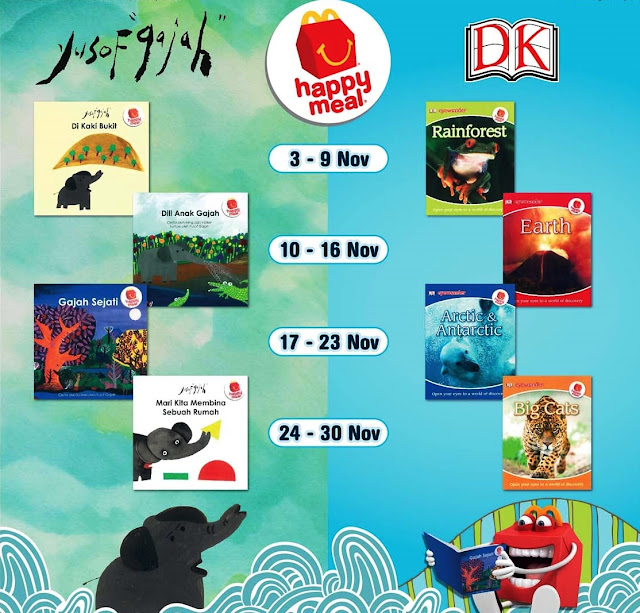 Read to your Children with McDonald's Happy Meal Book Program