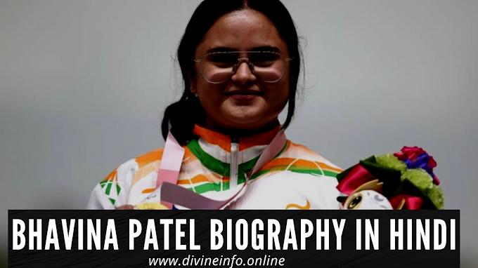 avni lakhera biography in hindi | avni lakhera wikipidea ,avni lakhera ,avni lakhera paralympics,avni lakhera gold !!!