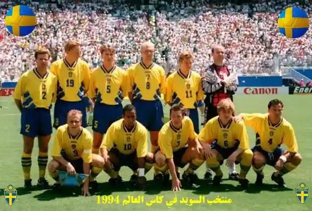 المنتخب السويدي في كاس العالم,المنتخب السويدي في كاس العالم ١٩٩٤,العالم,السويد,كأس العالم 1994,كاس العالم,هدف فرانكويس اومان في السويد ـ كأس العالم 94,المنتخب السويدي,كاس العالم ١٩٩٤,السويد في كأس العالم ,أخبار المنتخب السويدي,هدف روماريو في السويد ـ نصف نهائي كأس العالم 94 جادة,ملخص مباراة السويد وبلغاريا تحديد المركز الثالث كاس العالم 94,ملخص مباراة البرازيل 0/1 السويد كأس العالم 94