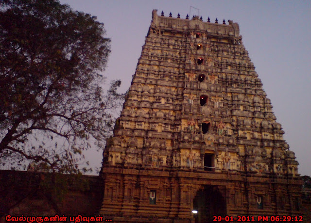 Bhoo Varaha Swamy temple