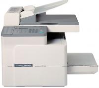 Télécharger Canon Fax L400 Pilote Pour Windows et Mac