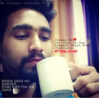 blogger in Hoshangabad, writer in hoshangabad, best blogger in hoshangabad, web designer in hoshangabad