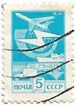 Selo Transportes dos correios