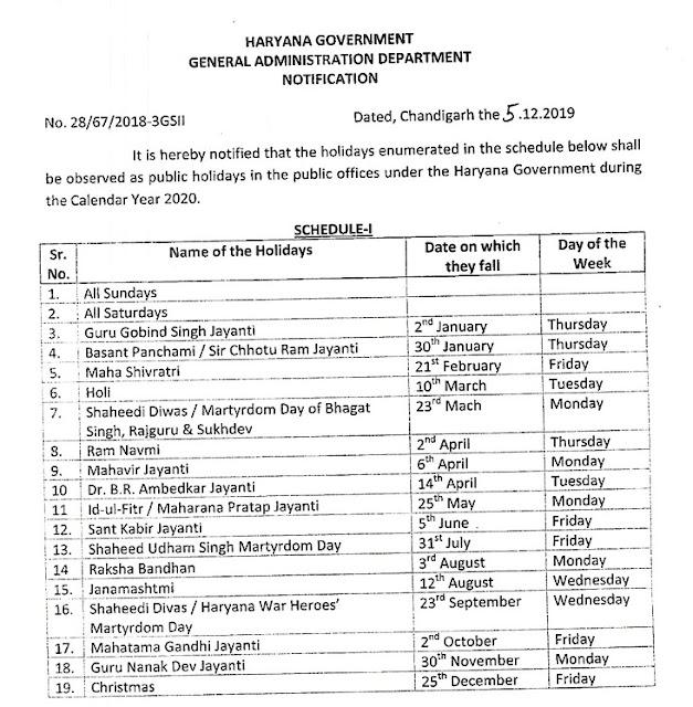 haryana-govt-calendar-2020