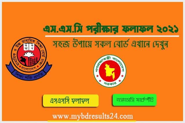 education board ssc result 2021