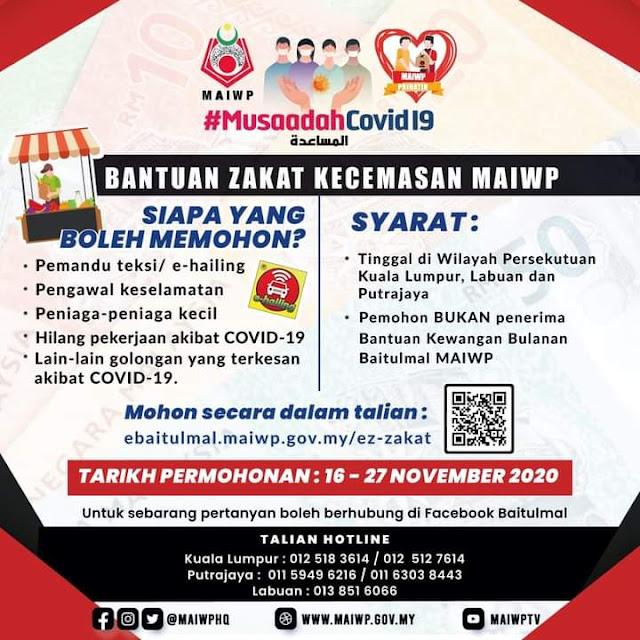 Permohonan Zakat Kecemasan MAIWP Bermula 16 - 27 November 2020