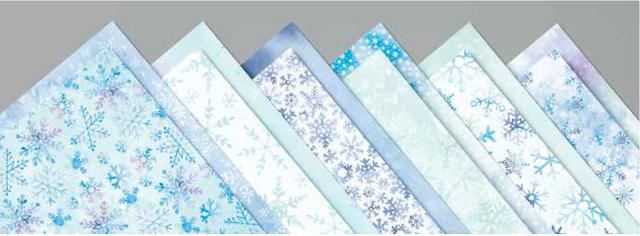 Snowflake Splendor DSP