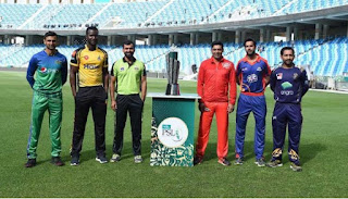 PSL-2020, Lahore Qalandars vs Peshawar Zalmi