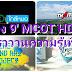 'ช่อง 9' MCOT HD 30 คาราวานความรู้เพียบ มาเทียบแน่นทั้งวีค