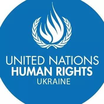 Misiunea ONU de monitorizare a drepturilor omului