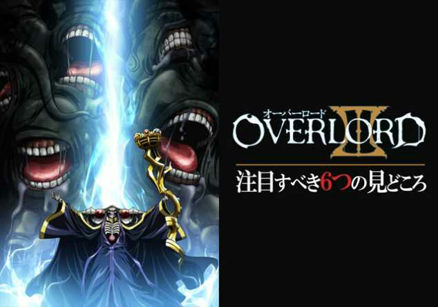 Overlord S3 Batch, Overlord III BD, Overlord S3 Batch Sub Indo