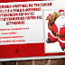 Χριστουγεννιάτικη γιορτή για τα παιδιά των  ΑΣΤΥΝΟΜΙΚΩΝ της ΦΛΩΡΙΝΑΣ