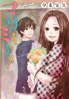 [Manga] マリーミー! 第01 02巻 [Marry Me! Vol 01 02], manga, download, free