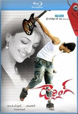 Darling (2010) Dual Audio [Hindi – Telugu] 720p | 480p UNCUT BluRay ESub x264 1.2Gb | 500Mb