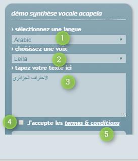 تحويل النص العربي مكتوب إلى ملف صوتي, معجم خاص للتهجئة , يمكنك تغيير طريقة نُطق الكلمات بسهولة ، عن طريق إضافة التعديلات التي تريدها إلى قاموس النطق المُدمج, تغيير نغمة وسرعة الصوت , التَحكم بطريقة النُطق , أضافة المؤثرات الصوتية , المعاينة قبل الأنتاج , إحصاءات مفصلة , طريقةٌ سهلة لإنتاج ملفات صوتية للمحادثات يمكنك إستخدامِها في عدة مجالات ., طُريقة سهلة وغير مكلفة  لتسجيل الأصوات ., إنتاج ملفات صوتية مفيدة ., تفعيل محادثة عند إستخدام برنامج بور بوينت وعدة وسائط ., إثراء التعليم الإلكتروني ., إنشاء اصوات لأنظمة الرد الآلي ., إنشاء كتب ناطقة ومسموعة., إنشاء حوارات كما في الأفلام والرسوم المتحركة ., إنشاء اصوات ارشادية خاصة بالهاتف ., والعديد من المميزات الأخرى…, إنتاج اصوات بسرعة وسهولة مع هذا الموقع , تحويل النص المكتوب إلى ملف صوتي,