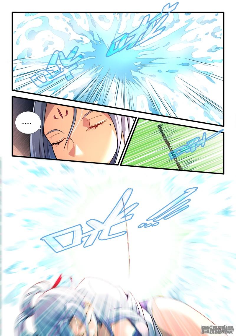 อ่านการ์ตูน Spirit Blade Mountain 199 ภาพที่ 6