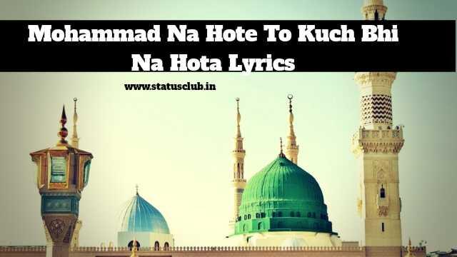 mohammad-na-hote-to-kuch-bhi-na-hota-lyrics