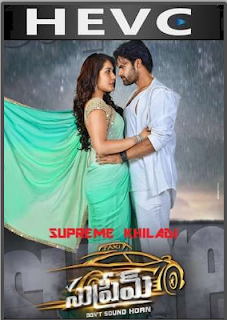 Supreme 2016 Hindi Dual Audio 190MB