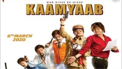 Har Kisse Ke Hisse Kaamyaab 2020 Hindi Full Movies Free Download 480p