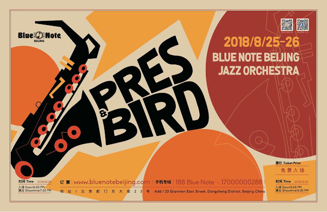 Pres & Bird — August 2018 Blue Note Beijing Jazz Orchestra Concert Poster