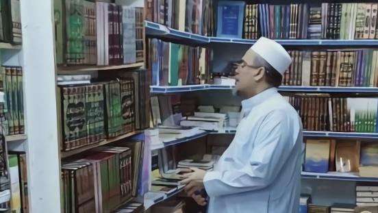 Habib Rizieq Buka Perpustakaan di Penjara, Isinya Buku-Buku Aqidah dan Dakwah