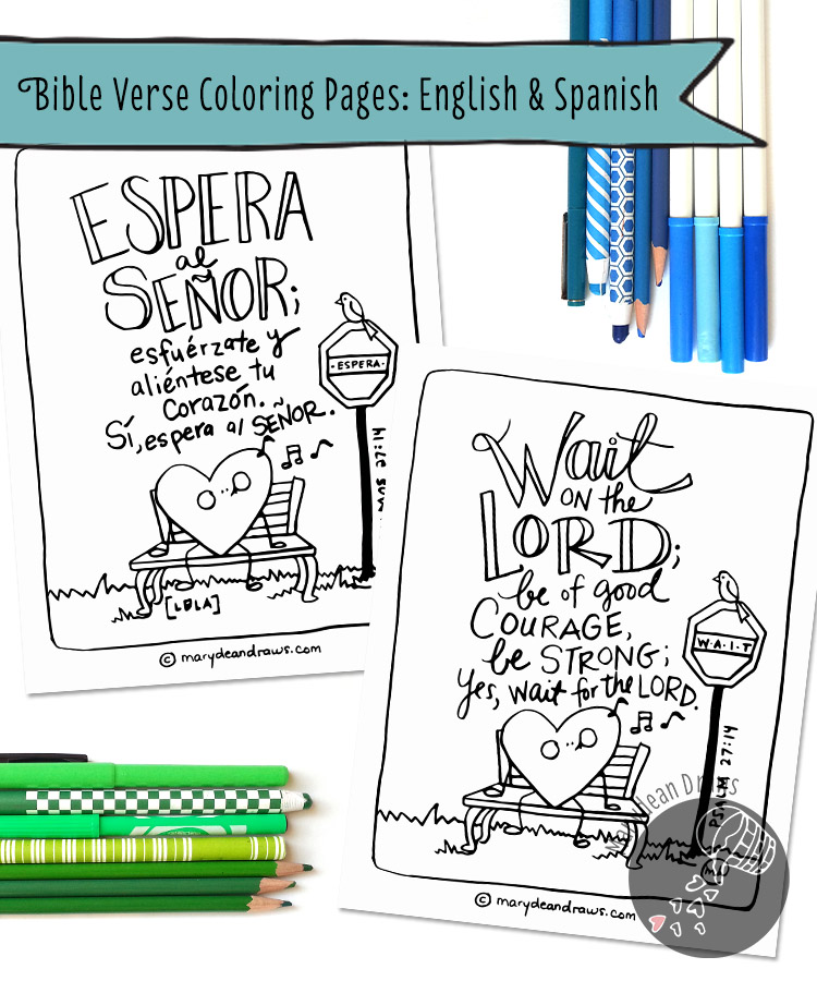 the courage to wait + Psalm 27:14 Bible verse coloring page (Spanish ...