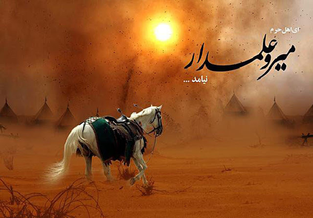 Muharram Cards Wallpapers 2016 || Best HD Greeting Cards Images of ashura (muharram)