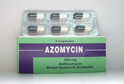 سعر دواء أزومايسين Azomycin مضاد حيوى