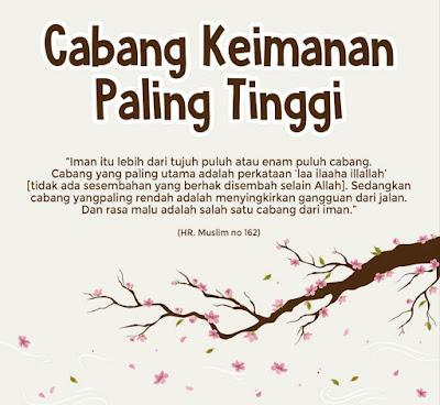 SurabayaMengaji.com Muslim.or.id Salafi Tauhid Merupakan Cabang Keimanan Paling Tinggi