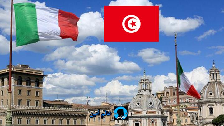 ايطاليا تمنح المهاجرين التونسيين امتيازات خاصة ماهي ؟