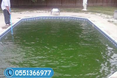 شركة تنظيف مسابح في الرياض