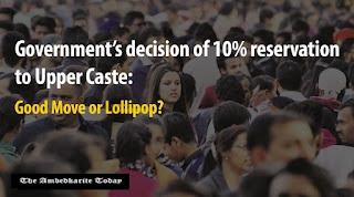 10% for EWS: New Reservation Policy, Is It Empirically Justifiable?