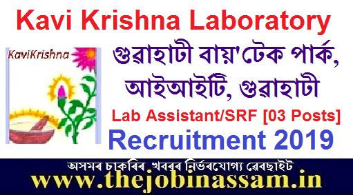 KK Laboratory, Guwahati Biotech Park, IIT Guwahati Recruitment 2019
