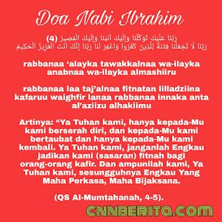 Doa Nabi Ibrahim dibakar