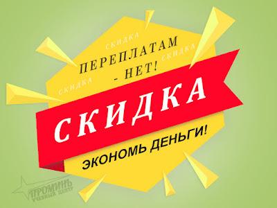 kurs-finansovyj-direktor-est-skidka