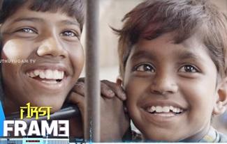 Cinema News   First Frame 18-11-2017 Puthuyugam Tv