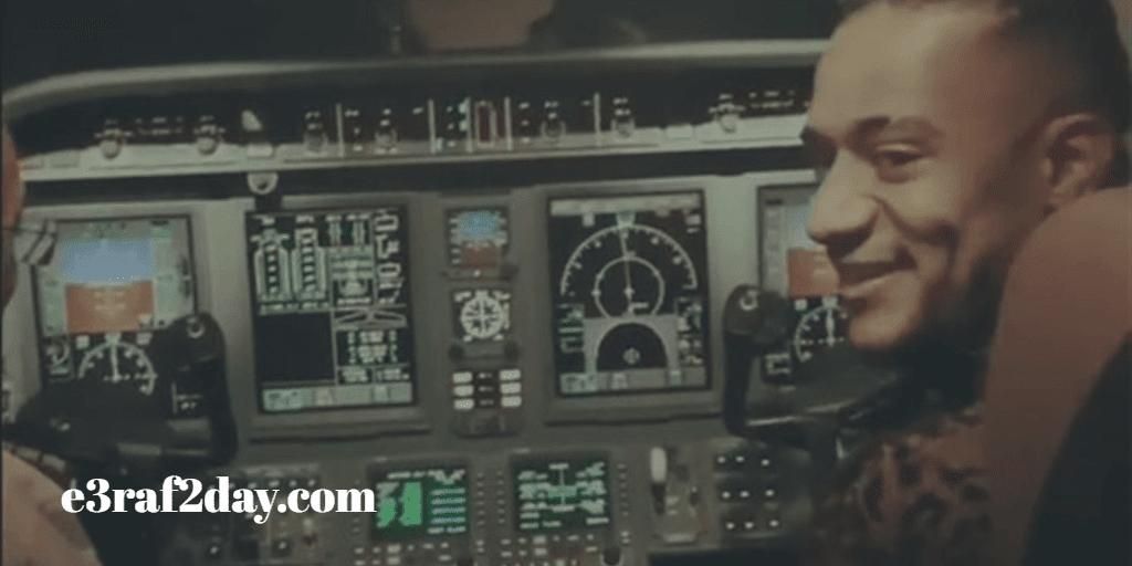 ازمة محمد رمضان والطيار المصري