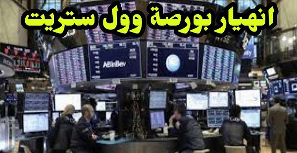 توقعات أسعار النفط أسعار النفط مباشر