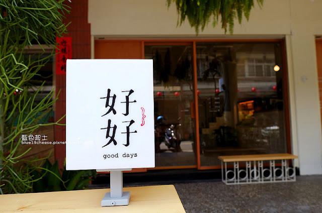 26448457814 d360b68e66 c - 【熱血台中】2016年5月台中新店資訊彙整,33間台中餐廳